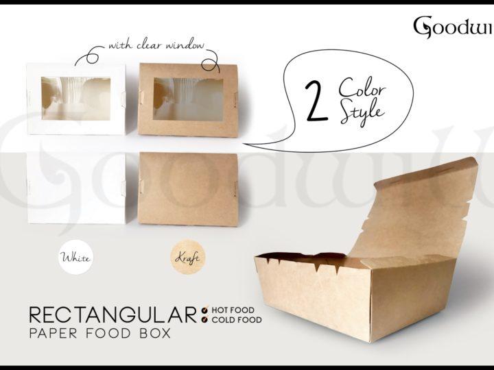 กล่องอาหารกระดาษสี่เหลี่ยม